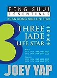 Feng Shui Essentials - 3 Jade Life Star