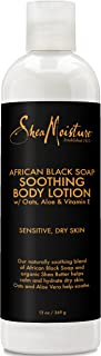 product image for SheaMoisture African Black Soap Body Lotion - 13 oz