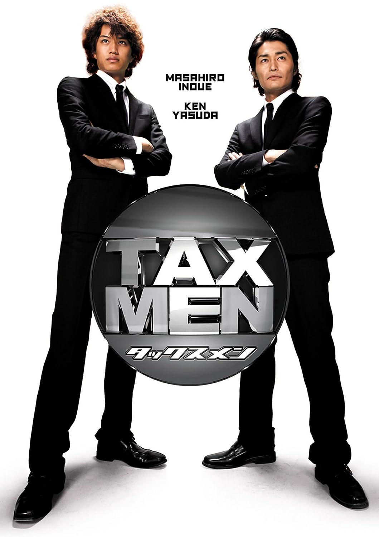 TAXMEN [DVD] B003Y2XBV6