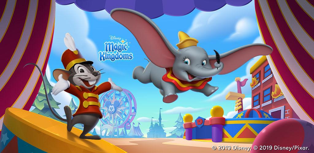 Disney Magic Kingdoms: ¡Crea Tu Parque Mágico!: Amazon.es