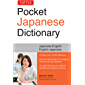 Tuttle Pocket Japanese Dictionary: Japanese-English, English-Japanese, Completely Revised and Updated Second Edition