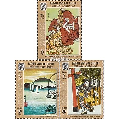 aden - kathiri state 157A-159A (complète.Edition.) 1967 japonais Art (Timbres pour les collectionneurs)
