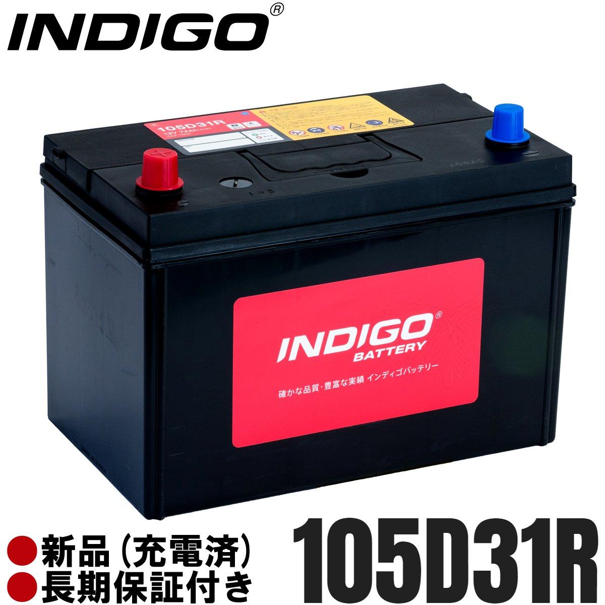 INDIGO バッテリー 105D31R ライトエースバン KJ-CR52V H14/7~H16/8 4WD AT B07DJ321M8
