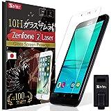 【 ZenFone2 Laser ガラスフィルム ~ 強度No.1 (日本製) 】 zenfone 2 laser (ZE500KL) フィルム [ 約3倍の強度 ] [ 最高硬度10H ] [ 6.5時間コーティング ] OVER's ガラスザムライ (らくらくクリップ付き)