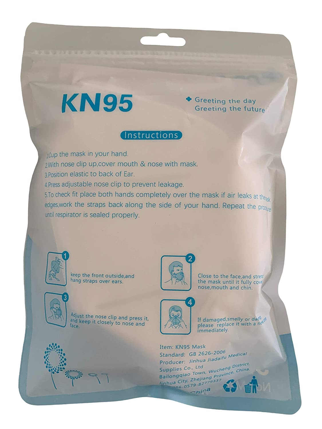 Disposable KN95 Face Masks, Non-Woven 5-Layer Disposable Mask, Elastic Ear  Loops, Adjustable Nose Wire, Light Weight, Perfect for Office, 5 Units/Bag:  Amazon.com: Industrial & Scientific