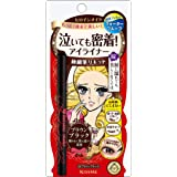 HEROINE MAKE Smooth Liquid Eyeliner Super Keep 03 Brown Black