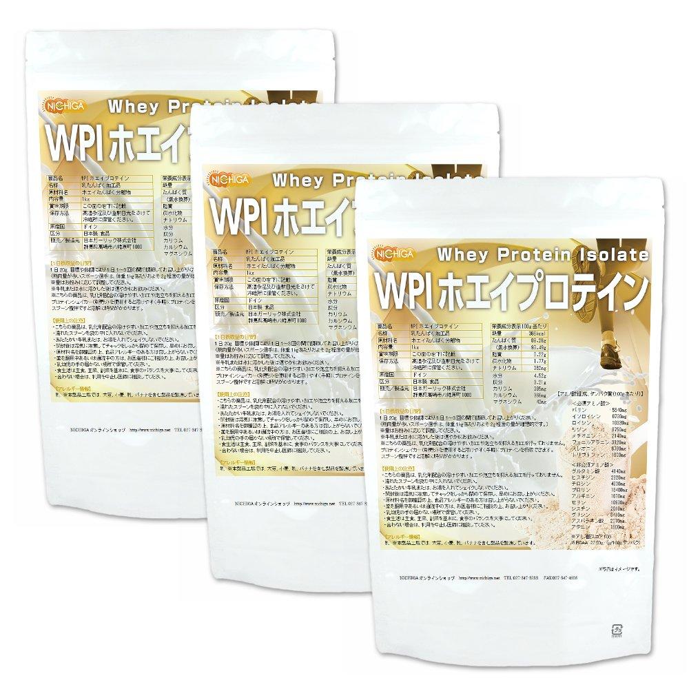WPI ホエイプロテイン 1kg×3袋 プレーン味 NICHIGA(ニチガ) B076ZD9V4P   1kg×3袋【Amazonより発送】