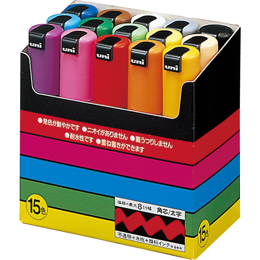 Uni-POSCA PC8K15C Paint Marker Pen Bold Point Set of 15 (Japan Import) by Mitsubishi Pencil Co., Ltd.