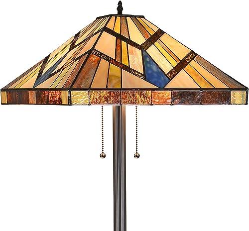 Capulina Tiffany Style Floor Light