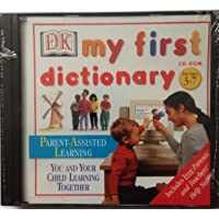 CD-ROM: Jewel Case (PS): My First Dictionary V 2.0 (PS)