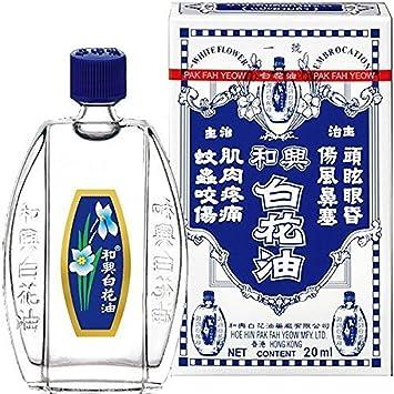 Amazon white flower balm oil 20 ml 067 ounces thailand white flower balm oil 20 ml 067 ounces thailand edition mightylinksfo