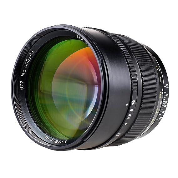 The 8 best 85mm 1.2 lens nikon
