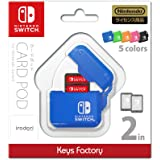 CARD POD for Nintendo Switch-Variation_P 蓝色