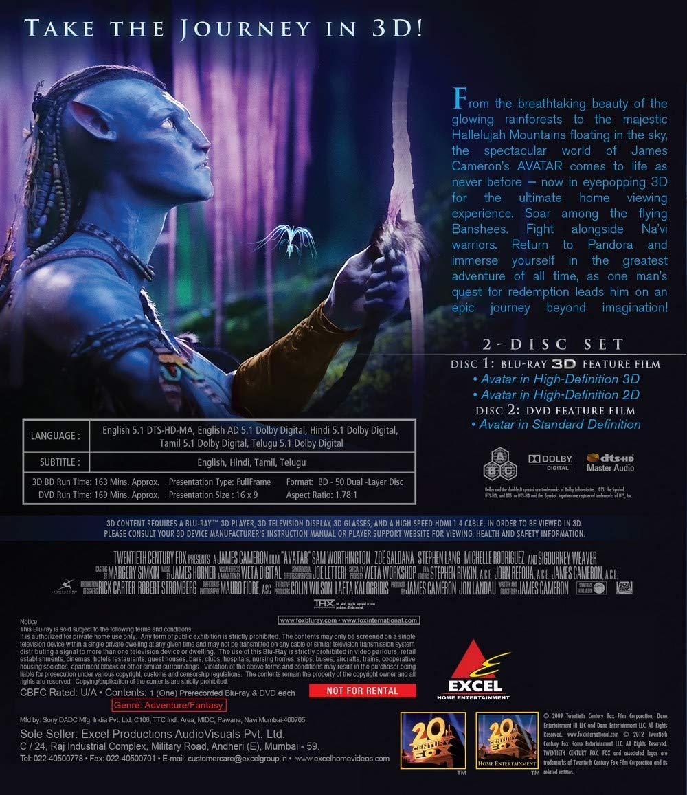 avatar 3d movie free download in hindi hd