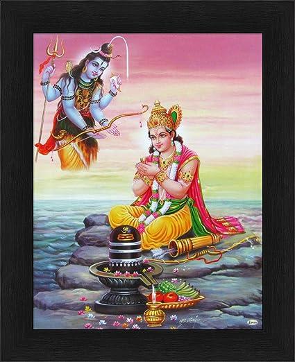 Buy Avercart Lord Rama Praying Lord Shiva Poster 8 5x11 inch