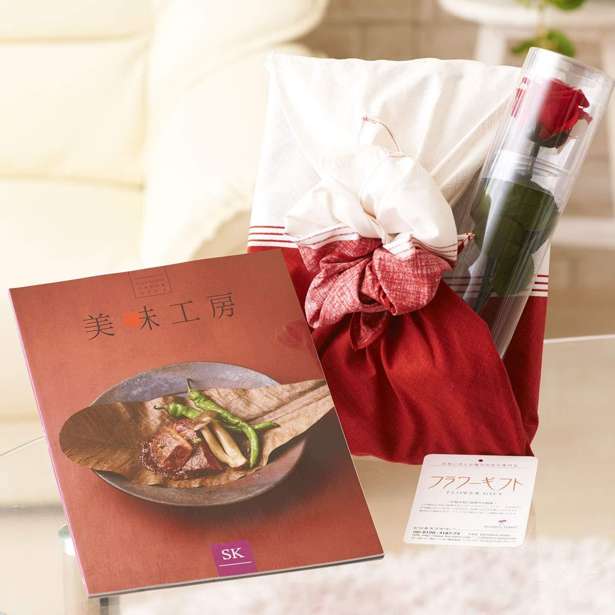 花とギフトのセット ステムローズとグルメカタログギフト(美味工房/SK)風呂敷(華包み) B07PBZ2GTW