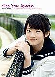 前田憂佳DVD/See You-karin~Special Making Edition~