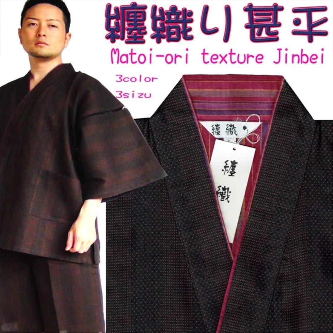 日用品 浴衣 関連商品 纏(まとい)織甚平 濃 茶 LL B076V2NQD9