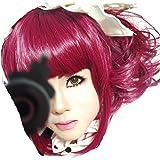 Black Butler Mey-Rin cosplay costume wig