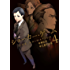 ジョーカー・ゲーム THE ANIMATION 4 (コミックブレイド)