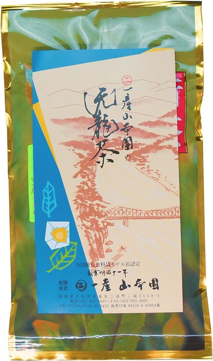 【2020新茶】和紙張り火入の天竜茶 清竜(200g)