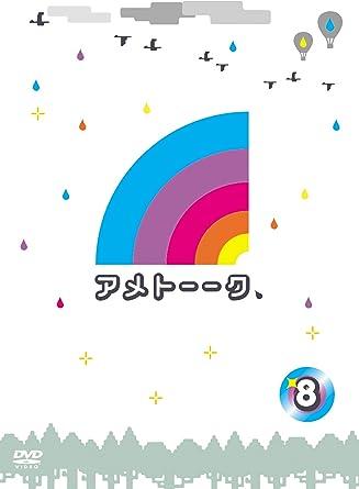 バラエティ 動画 アメトーーク