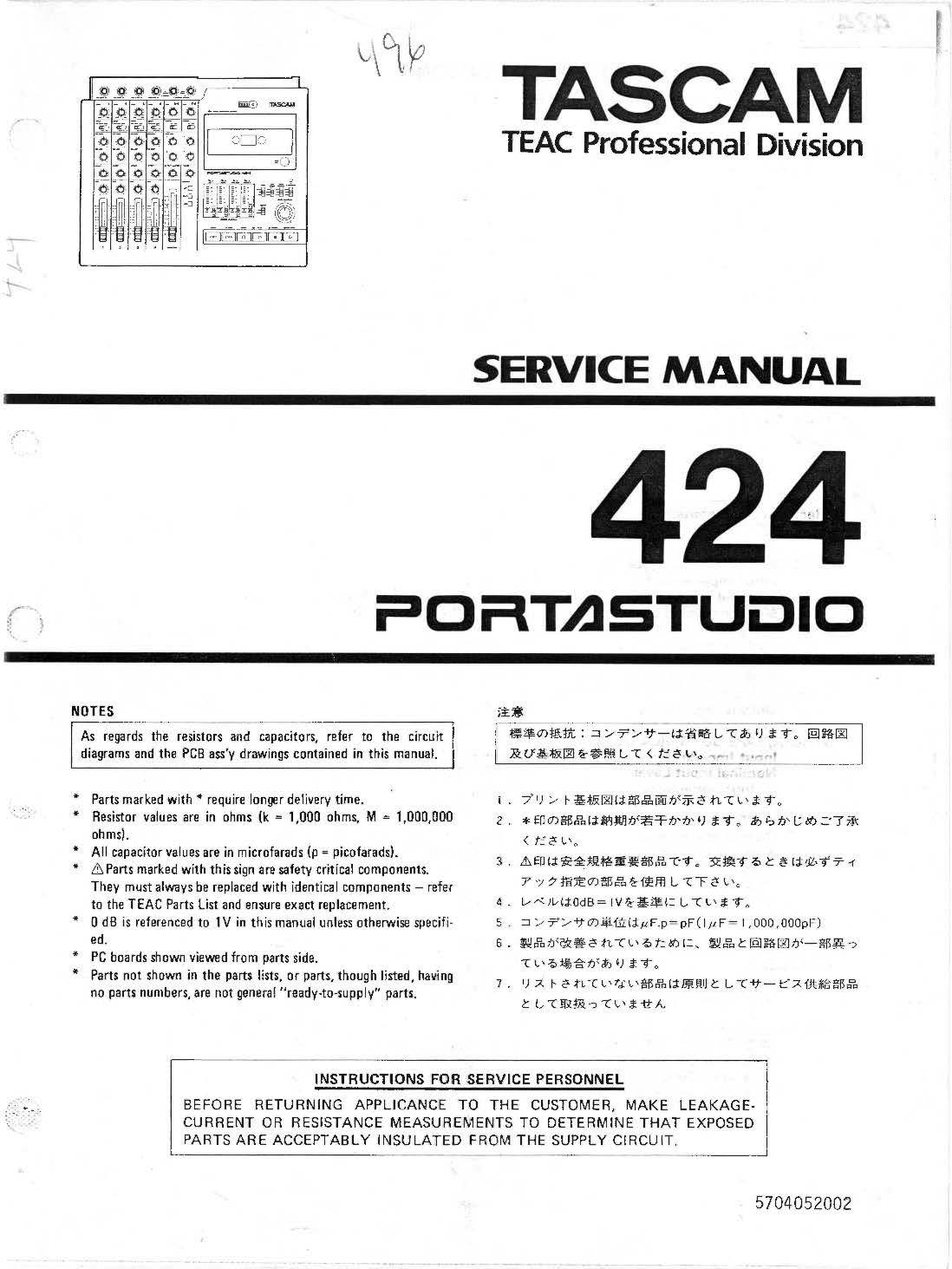 Tascam 424 manual | compact cassette | information storage.