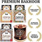 Oud Ya Aini, Oud Al Khaleeji, Oud Al Ibtisam Bakhoor - (3 Trays x 9 piece each) + Tree of Life EXOTIC BAKHOOR BURNER…