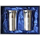 退職祝い 人気 高級銀製 ビールグラス Sサイズ ペアギフト 140ml×2本 王室御用達 酒器 布貼り箱入り ギフト 誕生日 (amazon即日出荷)