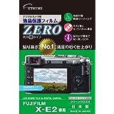 ETSUMI 液晶保護フィルム ZERO FUJIFILM X-E2専用 E-7324