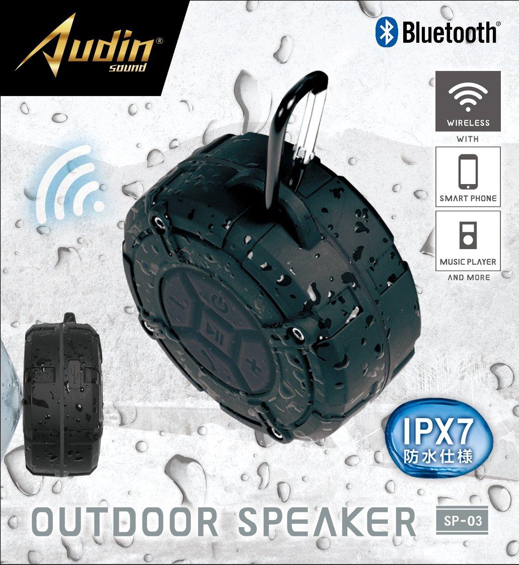Amazon | Audin sound アウトド...