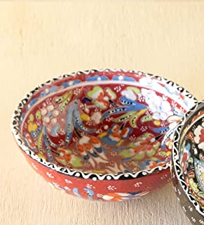 Handcrafted Turkish Salad Bowl Red  sc 1 st  Amazon.com & Amazon.com: Handcrafted and Handpainted Turkish Ceramic Bowl: Home ...