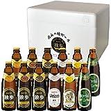 地ビール独歩 本格派飲み比べ12本セット MBH12V クール配送