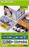 エレコム CD/DVD ジャケットカード(表紙+背表紙) A4 光沢紙 10枚入 EDT-KCDJK
