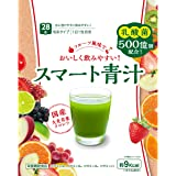 スベルティ スマート青汁 28包 【栄養機能食品】
