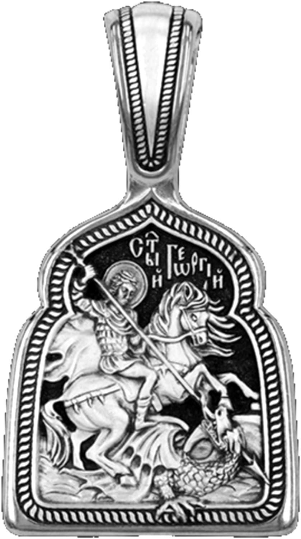 2 Argent 925 DM74 M/édaille Ic/ône de Saint Georges terrassant le Dragon