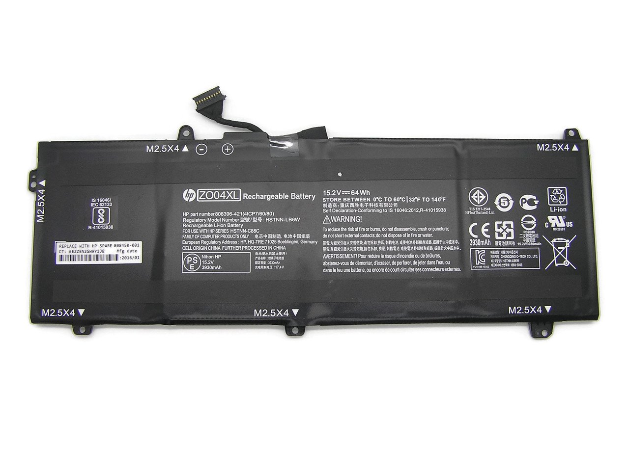 New Genuine Battery For HP ZBook Studio G3 Mobil Series 15.2V 64Wh Battery 808450-002