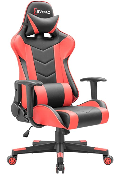 The 8 best gaming chair under 200