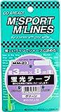 MYS蛍光テープ グリーン(3mm×8m) MM-23