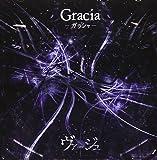 Gracia-ガラシャ- (通常盤)