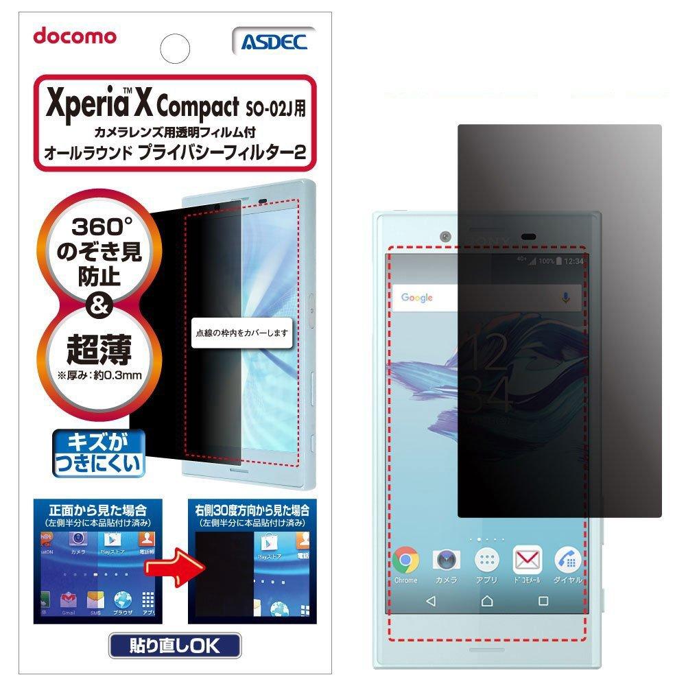 Amazon | Xperia X Compact SO-0...