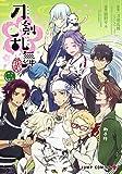 『刀剣乱舞-花丸-』 3 (ジャンプコミックス)