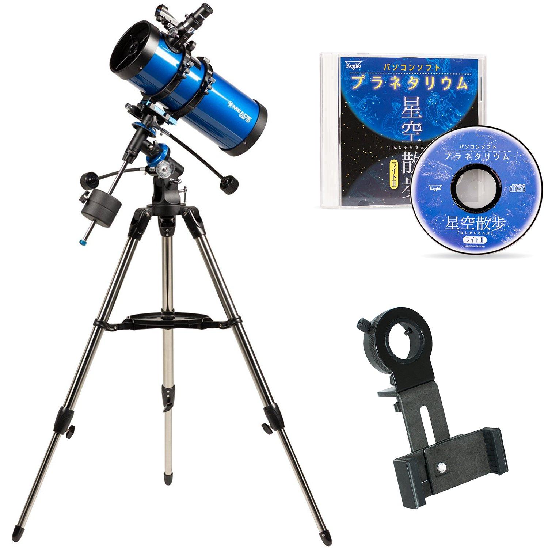 4位.ミード 天体望遠鏡 EQM-127 星空観測&撮影3点セット 口径127mm