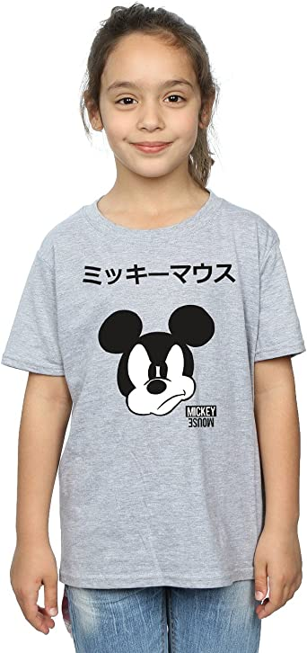 Disney Girls Mickey Mouse Surprised Sweatshirt