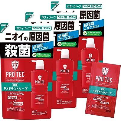 PRO TEC(プロテク) デオドラントソープ 詰め替え330ml×3個パック+携帯用1回分 医薬部外品