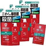 【Amazon.co.jp限定】 PRO TEC(プロテク) デオドラントソープ 詰め替え330ml×3個 + デオドラントソープ1回分おまけ付 パック+デオドラントソープ1回分付