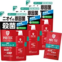 Pro Tec ( プロテク ) デオデラントソープ 补充装330ml × 3个 + デオドラントソープ 带1片装 ( 医药部外品 )