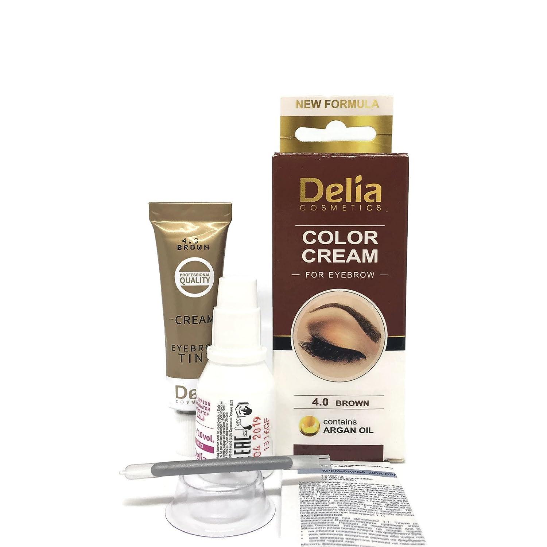 Tinte profesionales para cejas y pestañas profesionales, 15ml KIT Delia Negro/Marrón/Marrón Oscuro (Negro) VERFER