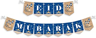 product image for Ramadan - Eid Mubarak Bunting Banner - Party Decorations - Eid Mubarak