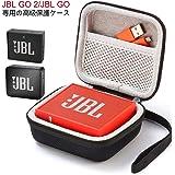 JBL GO2 bluetooth専用スピーカーバッグ JBL GO/GO2 スピーカー対応 専用収納ケース 防塵 防水可能 保護ケース 1個